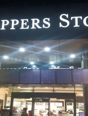 A decade of family shopping & ten reasons to continue shopping at Shoppers Stop.